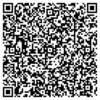 QR-код с контактной информацией организации КЛАССНОЕ ДЕЛО, ООО