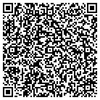 QR-код с контактной информацией организации ВЕМАТЕК-НОРД, ЗАО