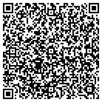 QR-код с контактной информацией организации СИНКОПА УДАРНЫЙ МАГАЗИН