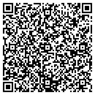 QR-код с контактной информацией организации MIX ART