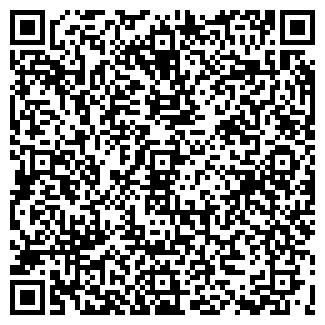 QR-код с контактной информацией организации АЛЬКОР