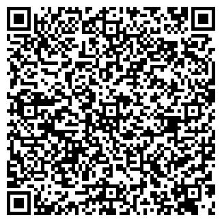 QR-код с контактной информацией организации АРТ-СОНЕ