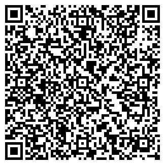 QR-код с контактной информацией организации АНТАРКТИДА