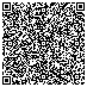 QR-код с контактной информацией организации ИДЕАЛ МИНИМАРКЕТ (24 ЧАСА)