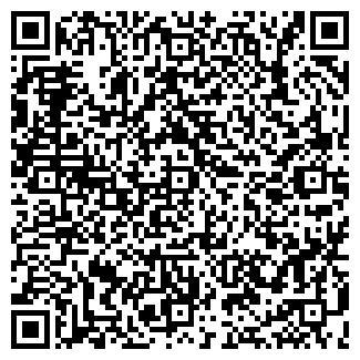 QR-код с контактной информацией организации МИНИ-МАРКЕТ