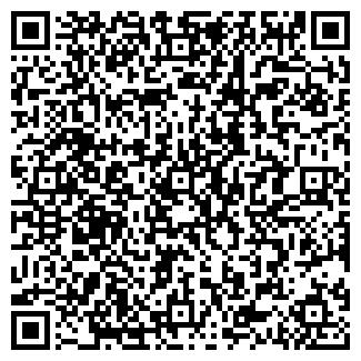 QR-код с контактной информацией организации БРУТТО