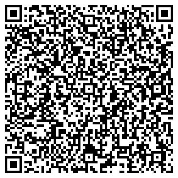 QR-код с контактной информацией организации ВИКТОРИЯ-2 ООО (24 ЧАСА)