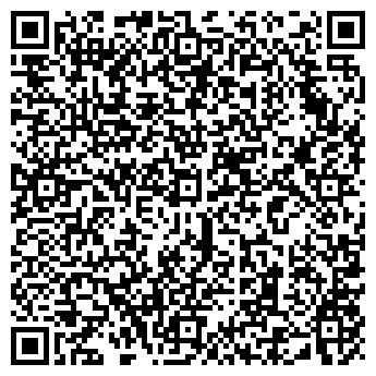 QR-код с контактной информацией организации ГРАНАТ ООО (24 ЧАСА)