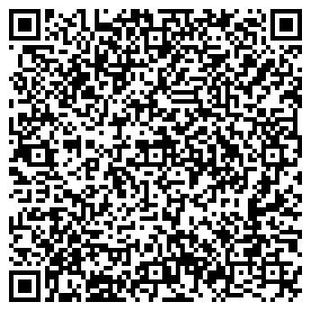 QR-код с контактной информацией организации ЕВГЕНИЙ ООО (24 ЧАСА)