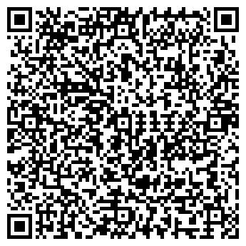 QR-код с контактной информацией организации ЕЛЕНА (24 ЧАСА)