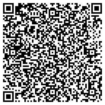QR-код с контактной информацией организации КАМЕЛОТ (24 ЧАСА)