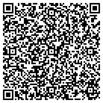 QR-код с контактной информацией организации КАСКАД ООО (24 ЧАСА)