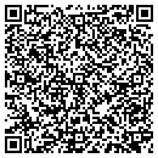 QR-код с контактной информацией организации КА-ТРЕЙД