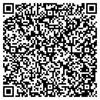 QR-код с контактной информацией организации КИВИЧ ТД