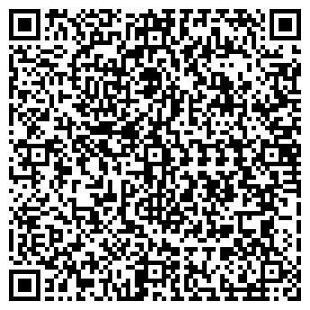 QR-код с контактной информацией организации КИРИЯ Д. Г., ЧП