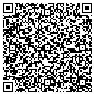 QR-код с контактной информацией организации РЕПКА