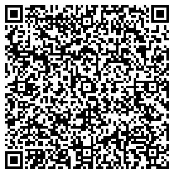 QR-код с контактной информацией организации РУСЬ ООО (24 ЧАСА)
