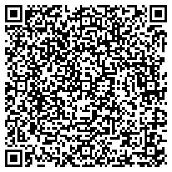 QR-код с контактной информацией организации Р-Б ТРЕЙД, ООО