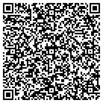 QR-код с контактной информацией организации СТЕЛС (24 ЧАСА)