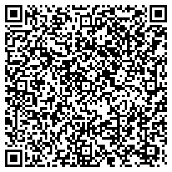 QR-код с контактной информацией организации СУПЕРСАМ (24 ЧАСА)