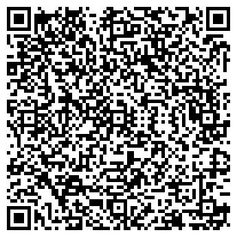 QR-код с контактной информацией организации ФОРА (24 ЧАСА)