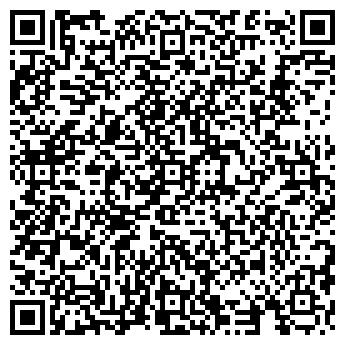 QR-код с контактной информацией организации ФОРТУНА (24 ЧАСА)