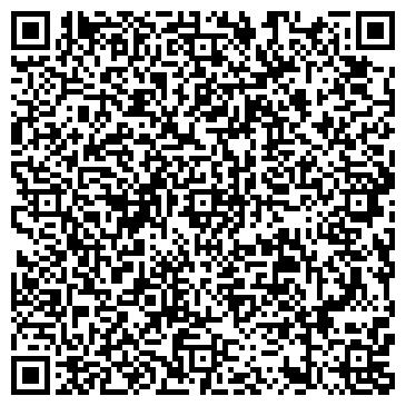 QR-код с контактной информацией организации ХЕРСОНСКИЙ АГРОМАГАЗИН СПК ШУШАРЫ
