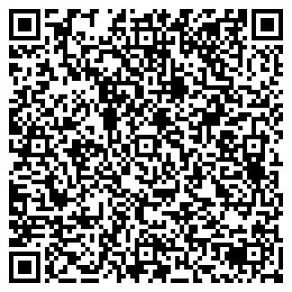 QR-код с контактной информацией организации У НЕВЫ, ООО