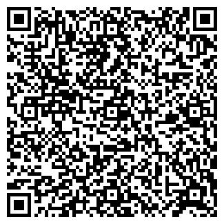 QR-код с контактной информацией организации КАНТАНА