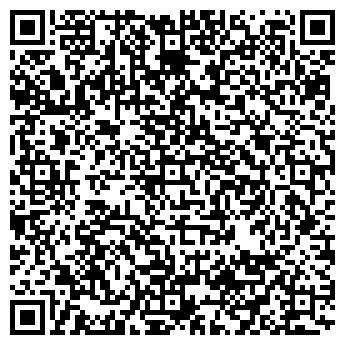 QR-код с контактной информацией организации МИР ЭСПРЕССО
