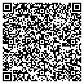 QR-код с контактной информацией организации 5 O'CLOCK