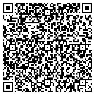 QR-код с контактной информацией организации СОЕВЫЙ МИР