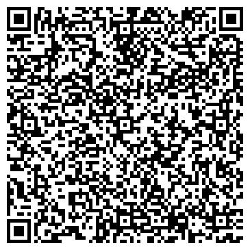 QR-код с контактной информацией организации У СМОЛЬНОГО МАГАЗИН-КАФЕ