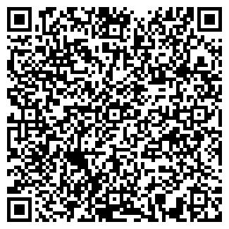 QR-код с контактной информацией организации ЛАДОГРАД