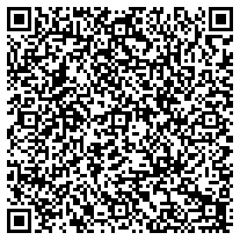 QR-код с контактной информацией организации ЛЕГЕНДЫ АРАРАТ