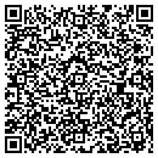 QR-код с контактной информацией организации ООО БЕЛЛИССИМО