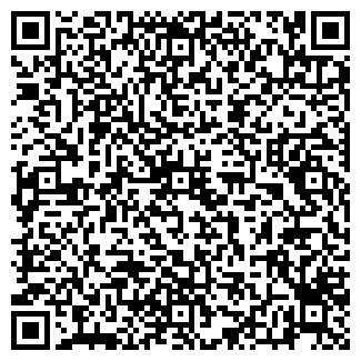 QR-код с контактной информацией организации ООО ВАЛЕНСИЯ