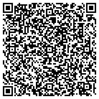 QR-код с контактной информацией организации ДВЕРИ СТАЛЬНЫЕ ПТФ