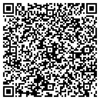 QR-код с контактной информацией организации ЛАГАНАКИ