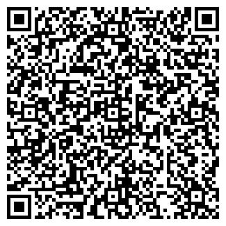 QR-код с контактной информацией организации СЕВИЛИЯ, ООО