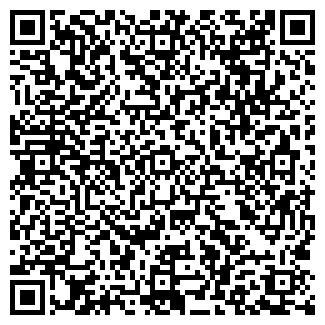 QR-код с контактной информацией организации РУЗИНЕ