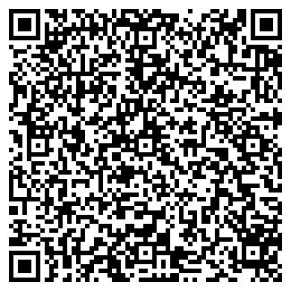 QR-код с контактной информацией организации КОМПИТЕР