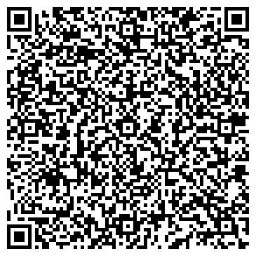 QR-код с контактной информацией организации БИ-БИ КОМПЬЮТЕР СИСТЕМС, ООО