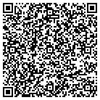 QR-код с контактной информацией организации БЫСТРОПОМОЩЬ