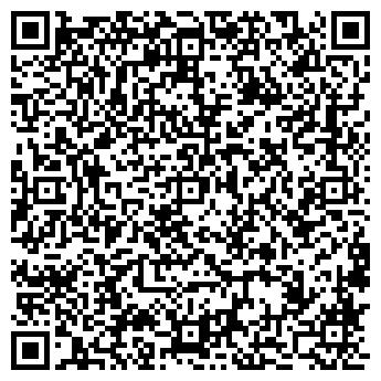 QR-код с контактной информацией организации ТЕРРА-КОМП, ООО