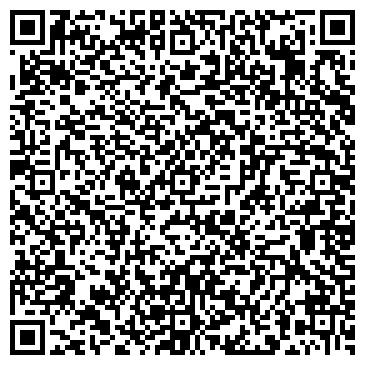QR-код с контактной информацией организации ЭЛЕКОН КОМПЬЮТЕР-СЕРВИС-ЦЕНТР