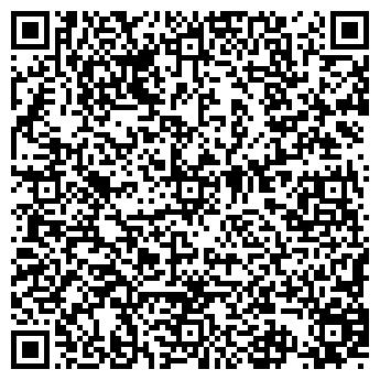 QR-код с контактной информацией организации ГАЛАКТИКА ФИТНЕС-ЦЕНТР