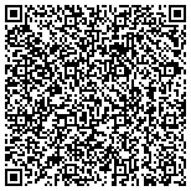 QR-код с контактной информацией организации КП ПРОМЖИЛСТРОЙ, СТРОИТЕЛЬНО-МОНТАЖНОЕ УПРАВЛЕНИЕ
