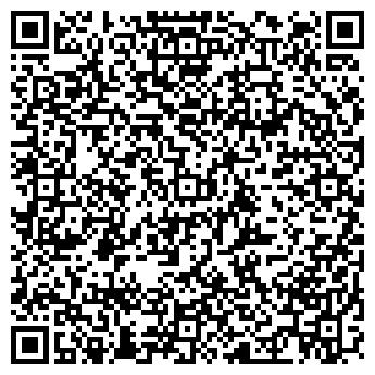 QR-код с контактной информацией организации СТАРОБОГДАНОВСКОЕ, ООО