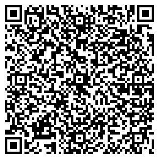 QR-код с контактной информацией организации МЕТАЛЛ